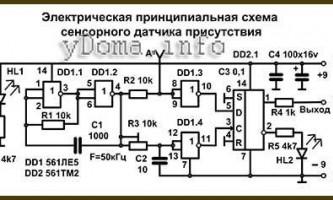 Ємнісний сенсорний датчик