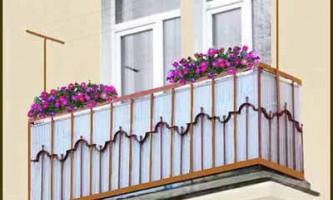 Як облаштувати балкон