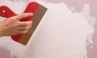 Як підготувати стіни під фарбування
