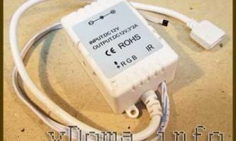 Ремонт системи освітлення світлодіодним rgb стрічкою