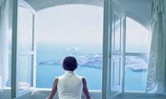 Вибір вікон